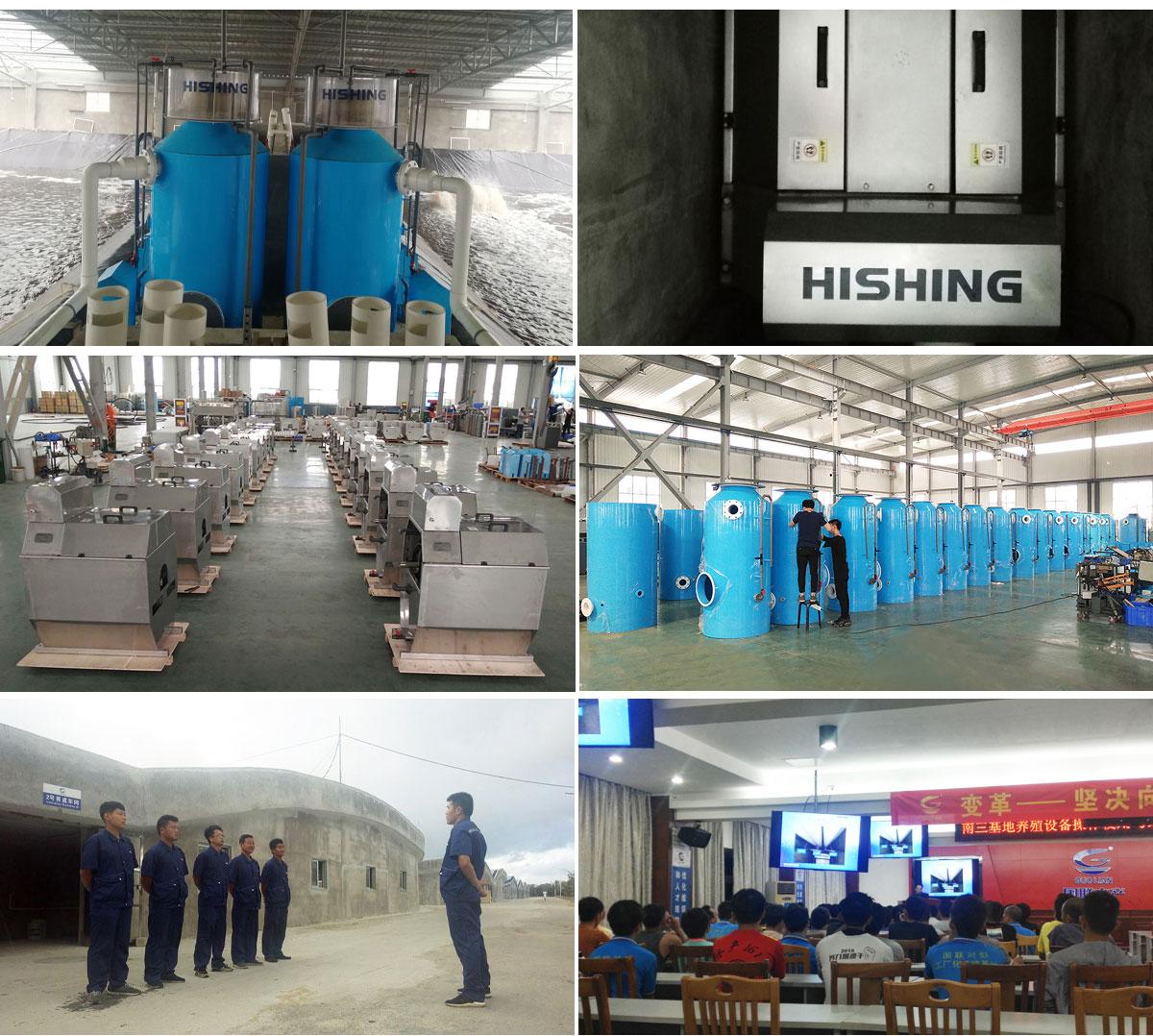 Zhanjiang Guolian Aquatic Fingerling and Fry Science and Technology Co., Ltd.