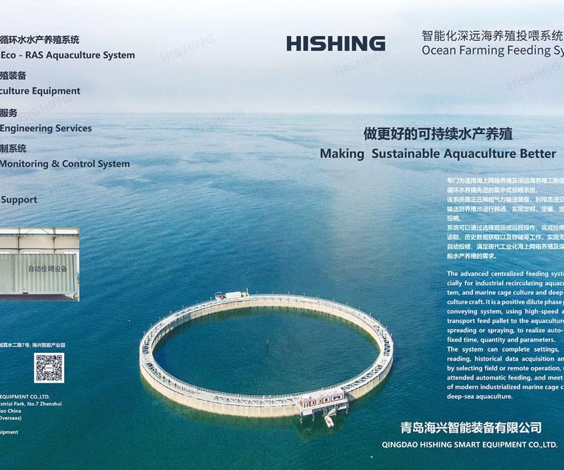 Ocean Farming Feeding System