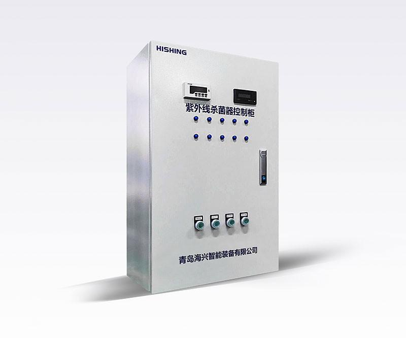 Control Cabinet UV Small